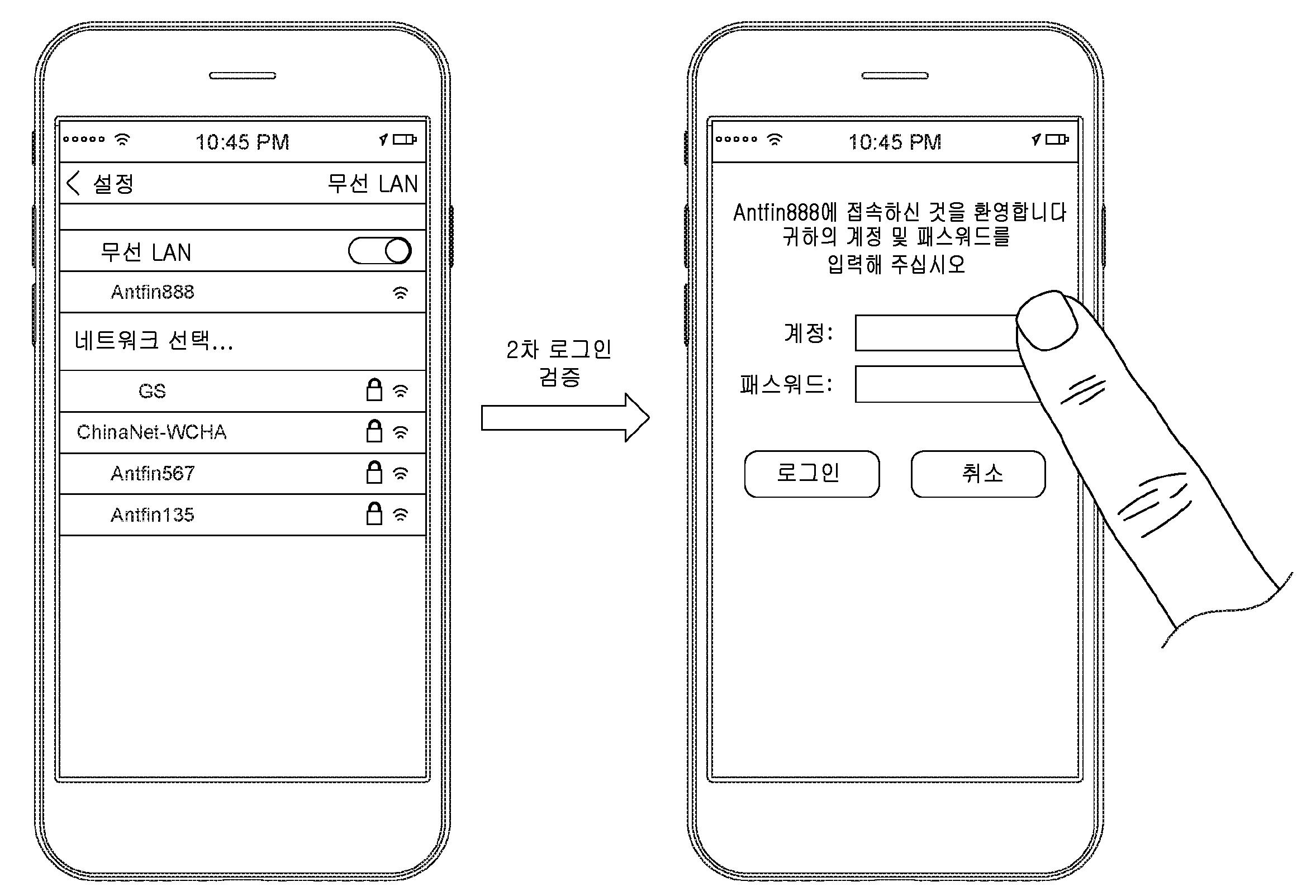 Figure P1020197015326