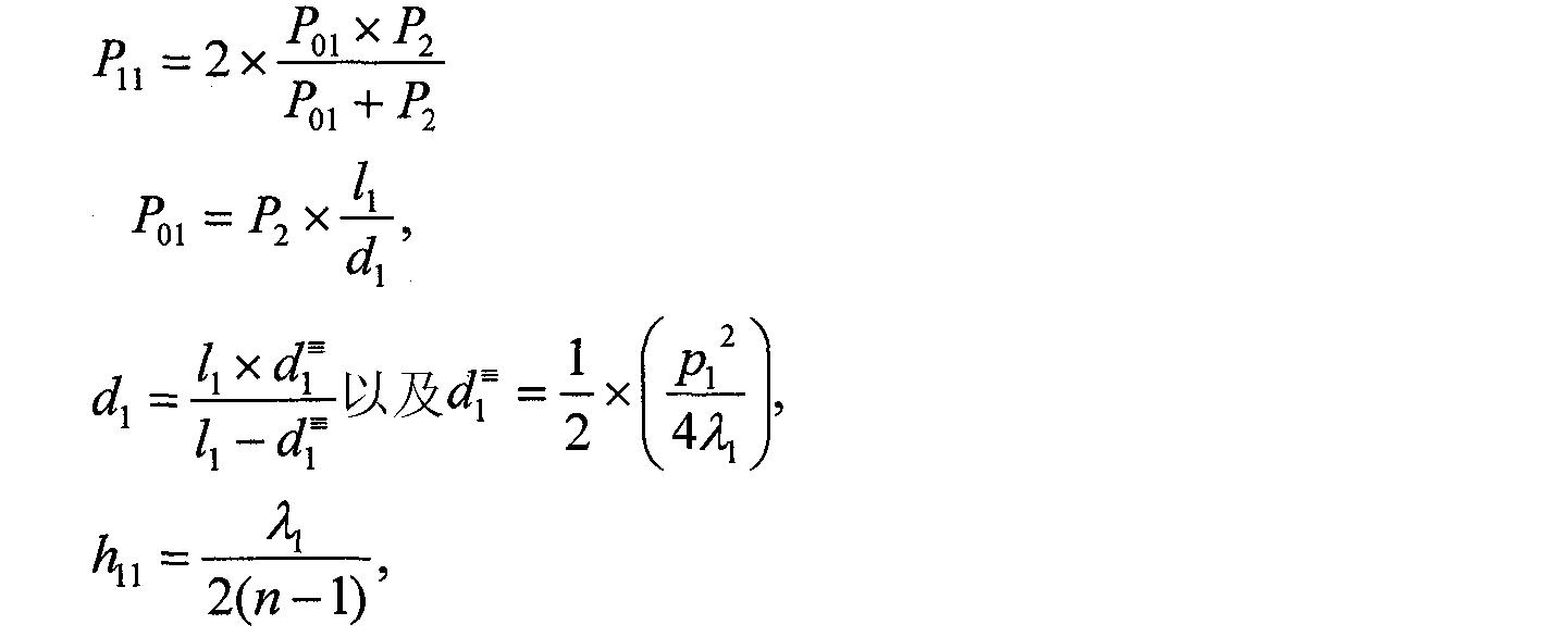 Figure CN101036582BC00041
