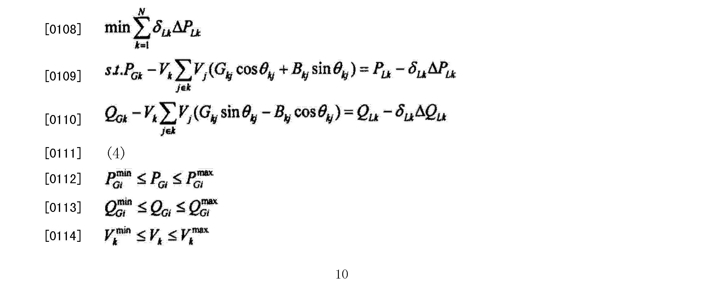 Figure CN104008434AD00102