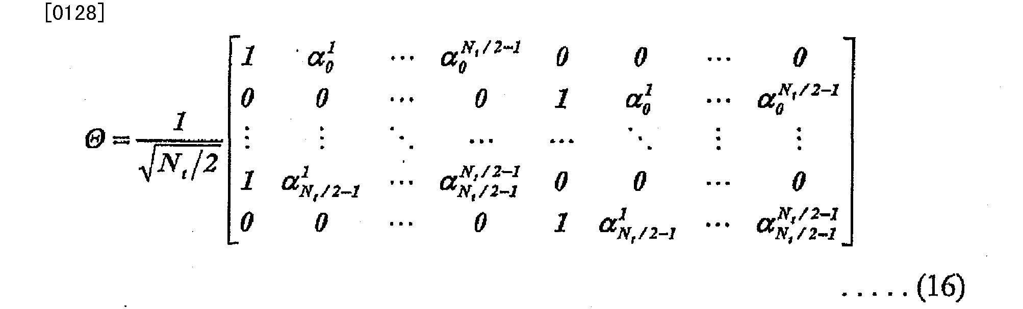 Figure CN1969522BD00203