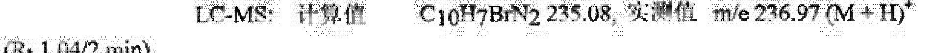 Figure CN102264228AD00871