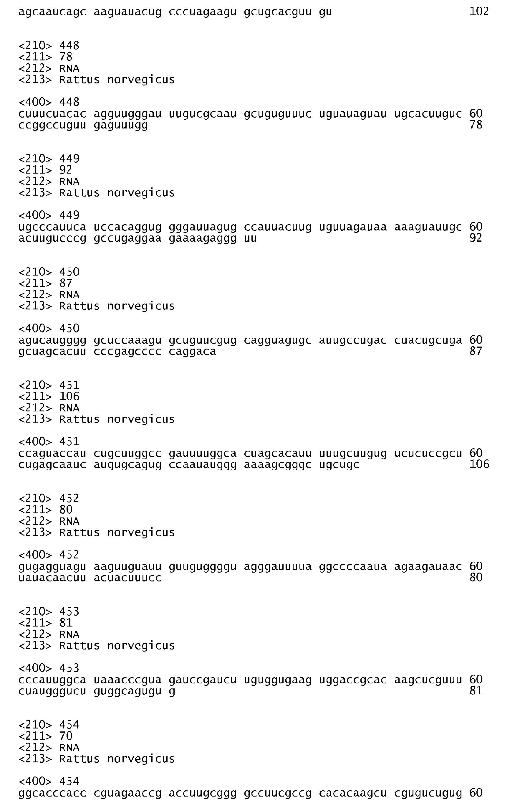 Figure imgb0066