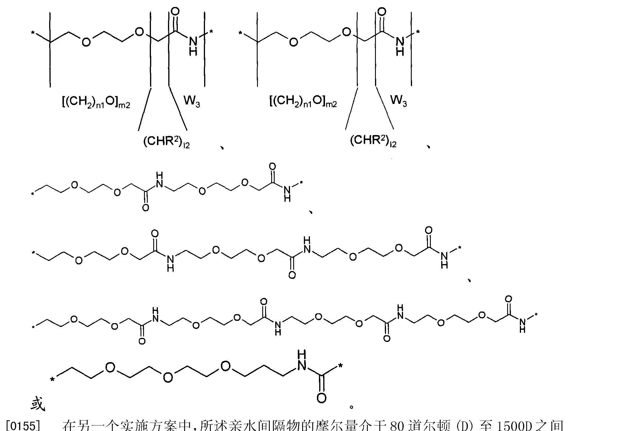 Figure CN102112157BD00241