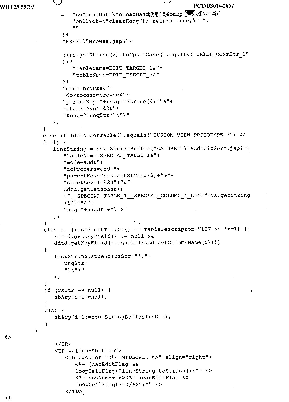 Figure US20040073565A1-20040415-P00033
