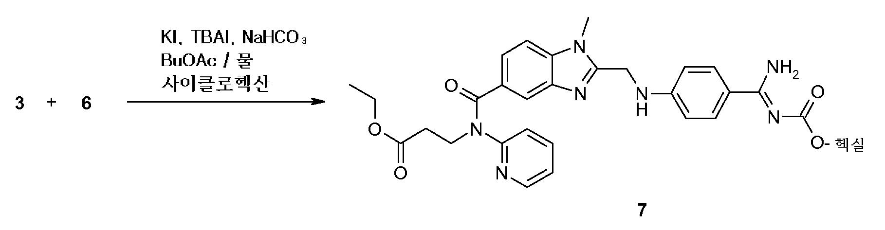 Figure 112012039407640-pct00010