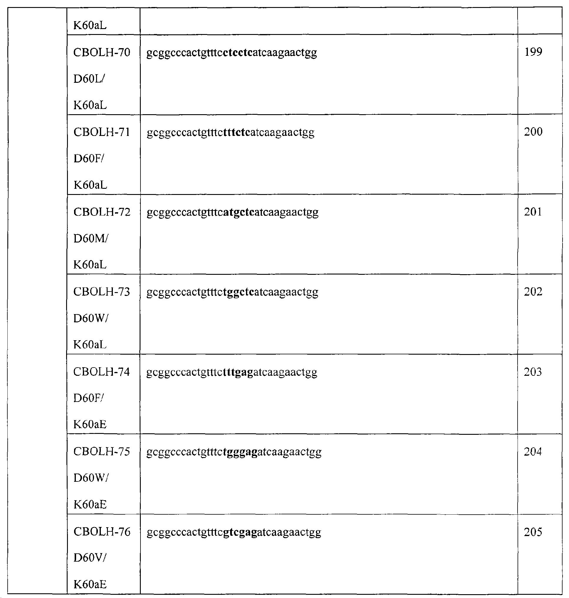 Figure CN101743309BD01101