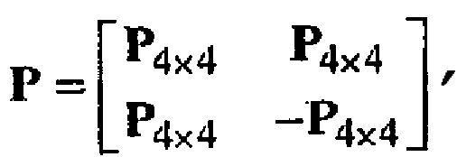Figure 00000037