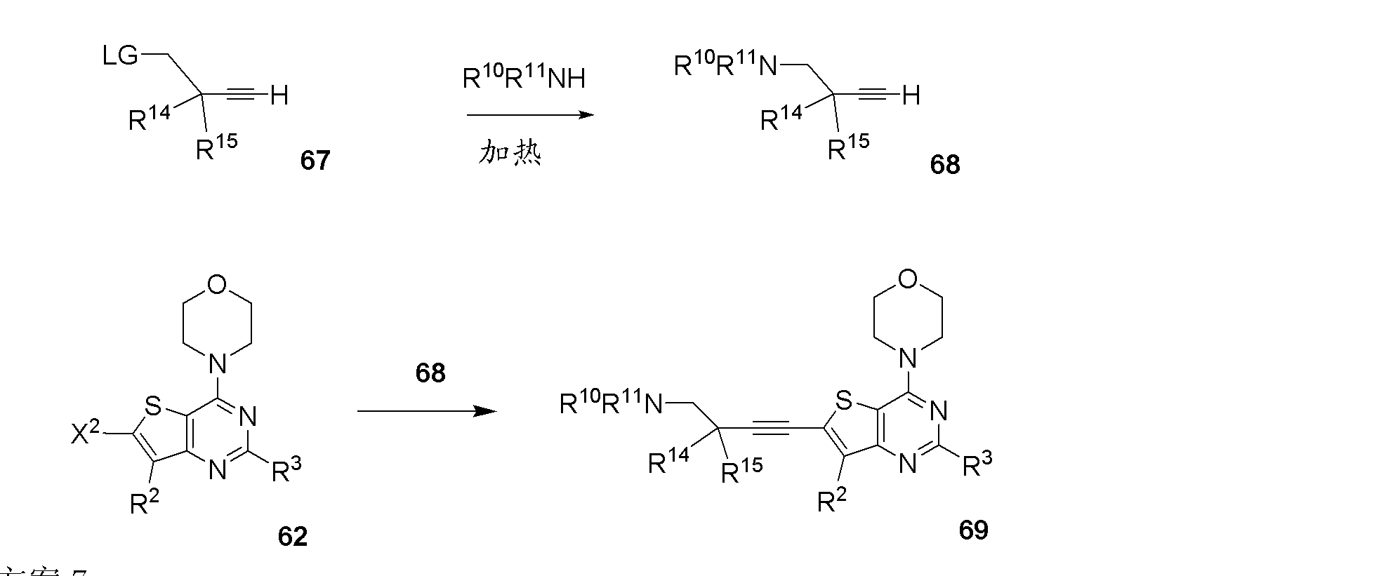 Figure CN102369011AD00441