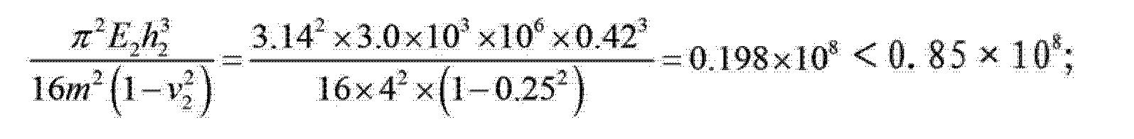 Figure CN102536282BD00112