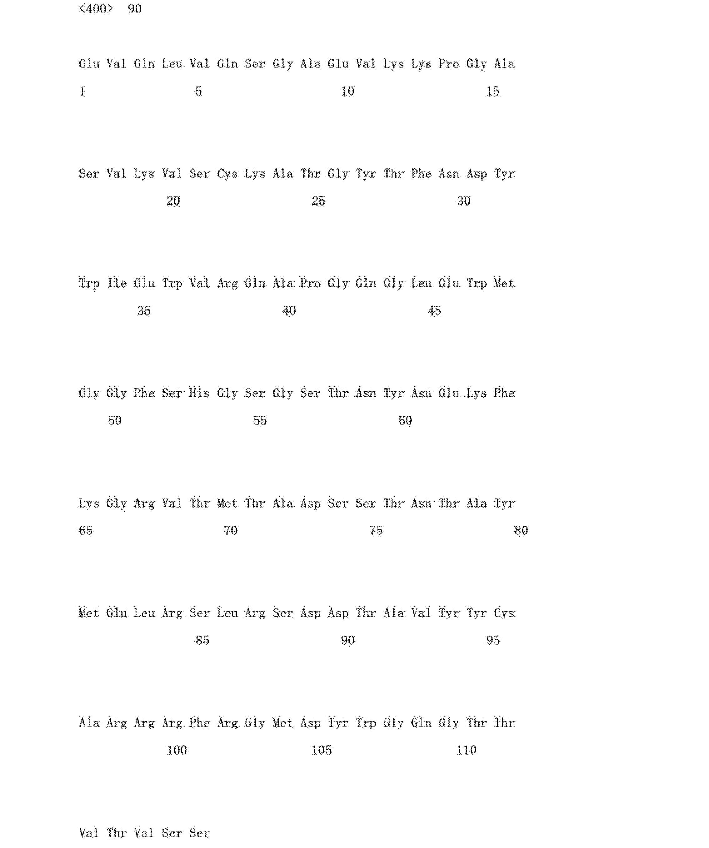 Figure CN103145838AD02071