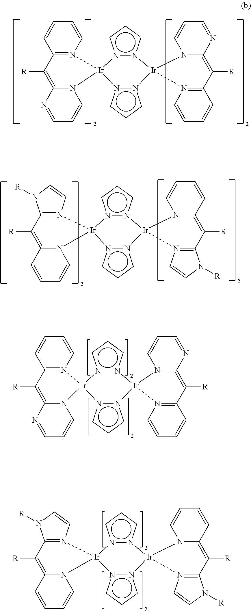 Figure US09966544-20180508-C00035