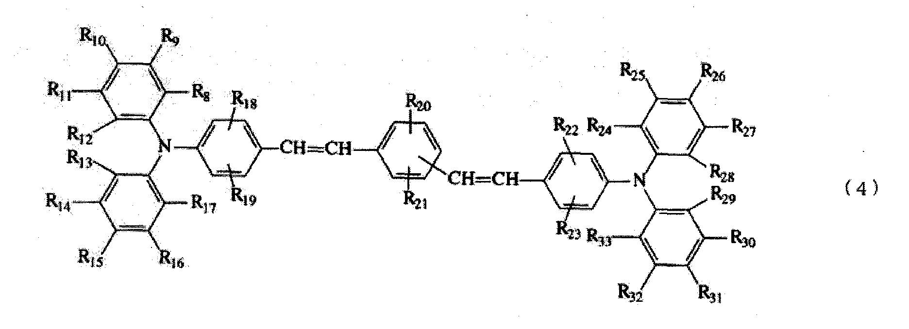 Figure CN101533237BC00032