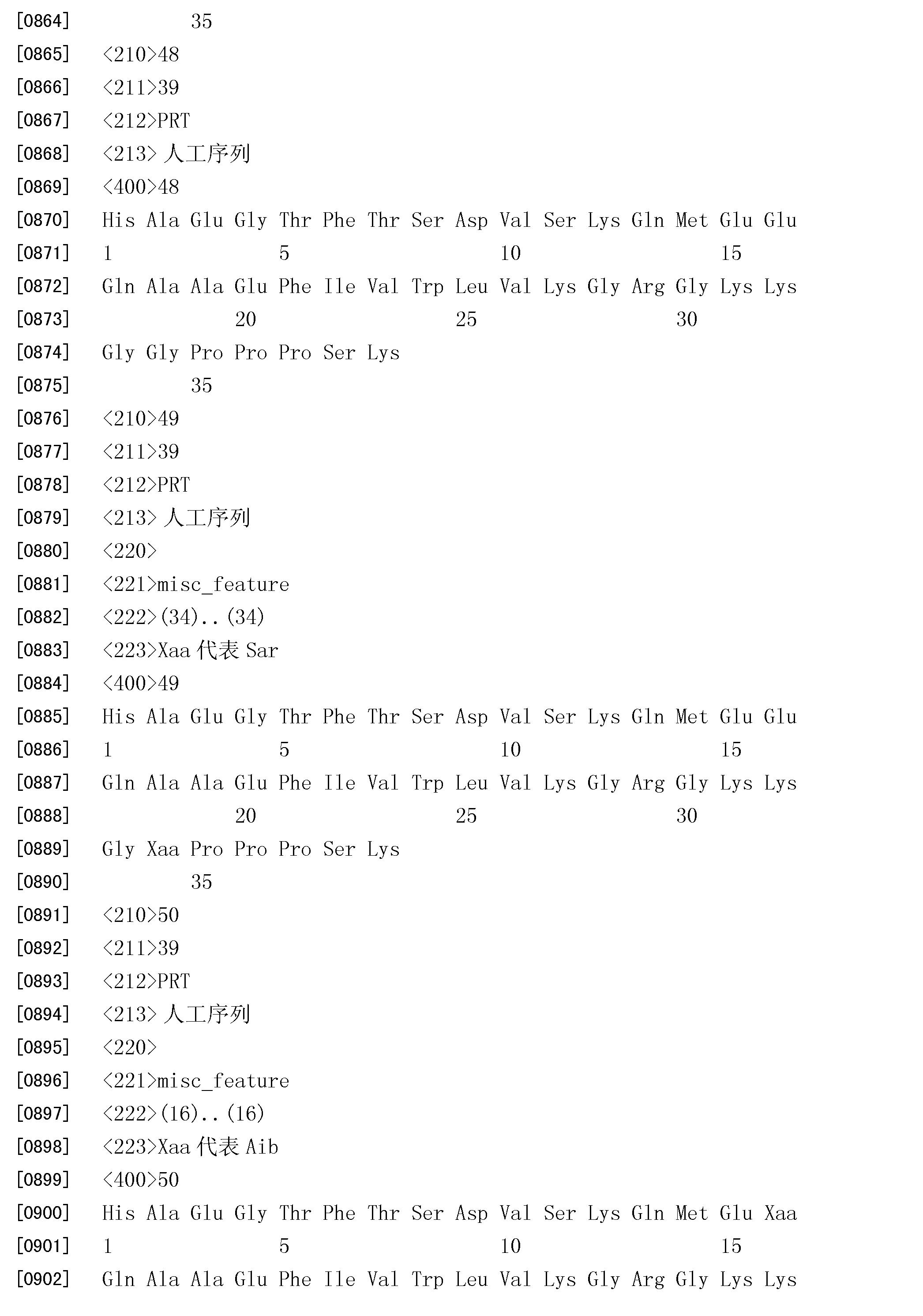 Figure CN101987868BD00381