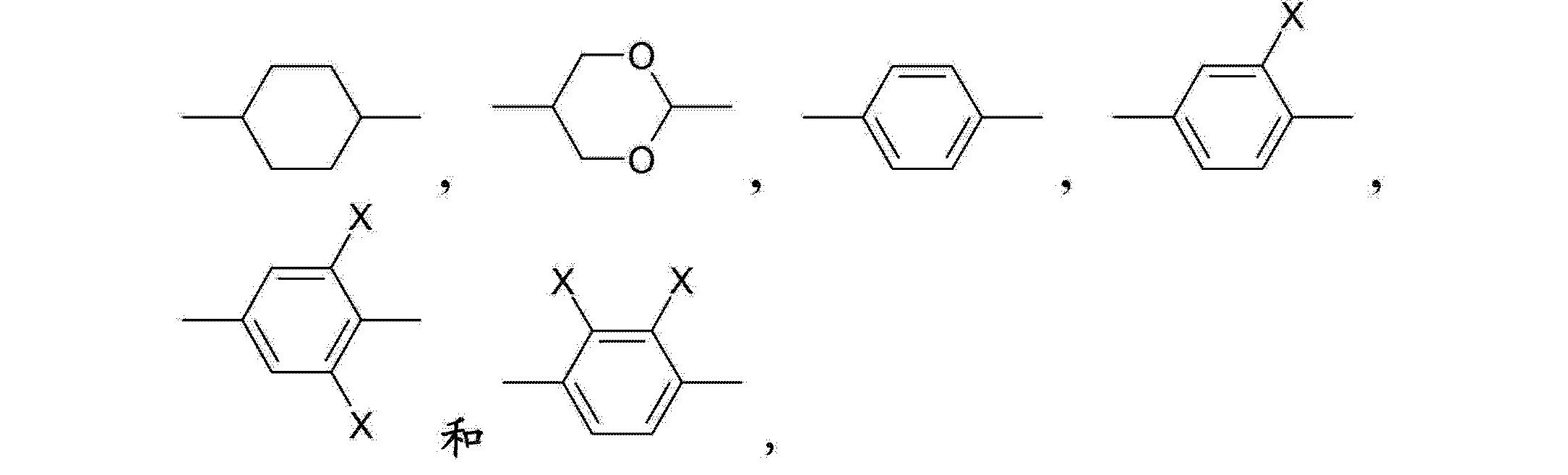Figure CN103180409AD00385