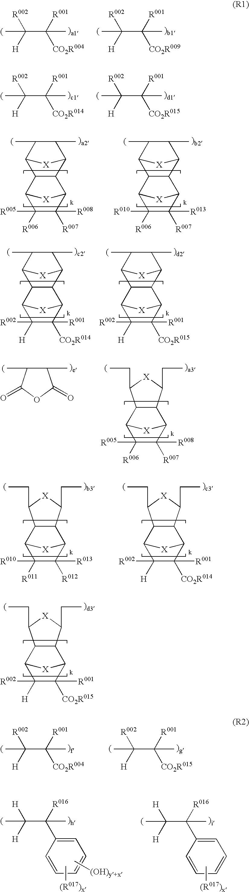 Figure US20090011365A1-20090108-C00040