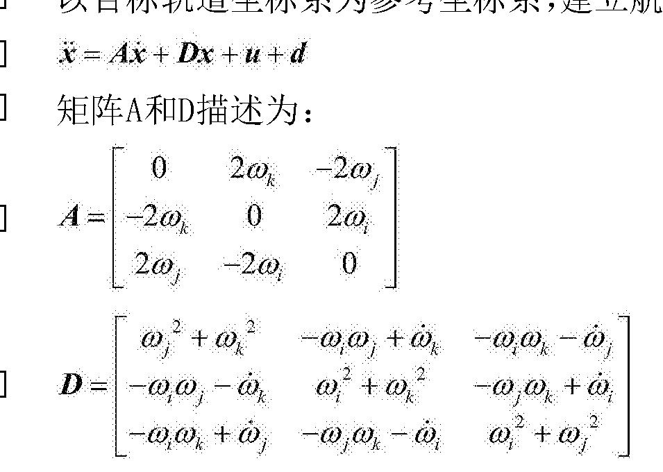 Figure CN105955028AD00051