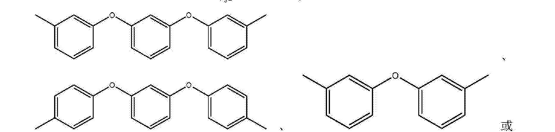 Figure CN104829837BD00133