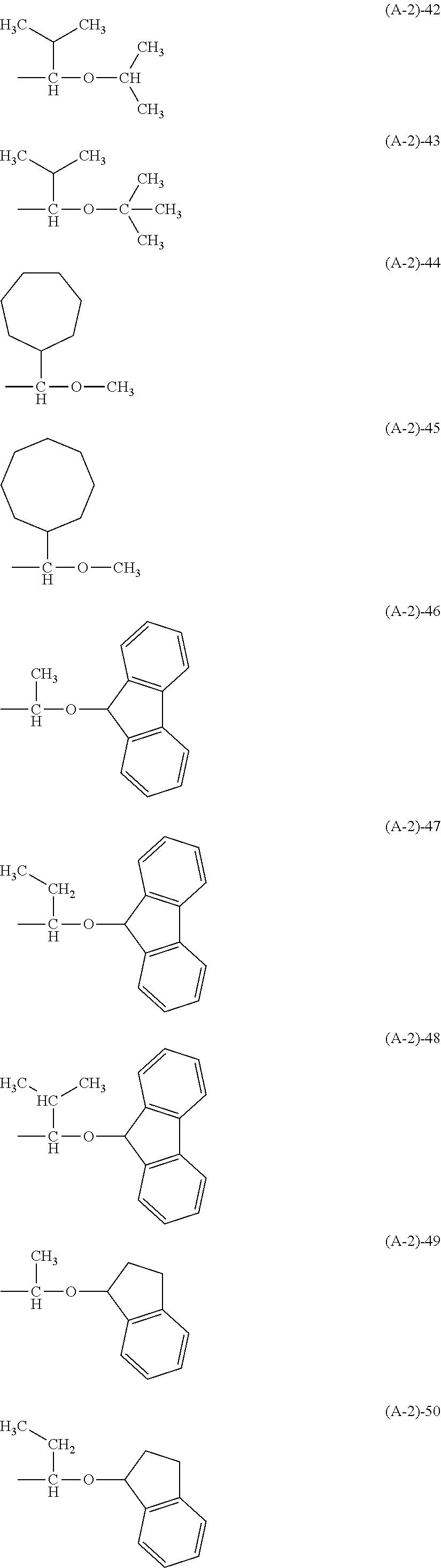 Figure US09017918-20150428-C00022