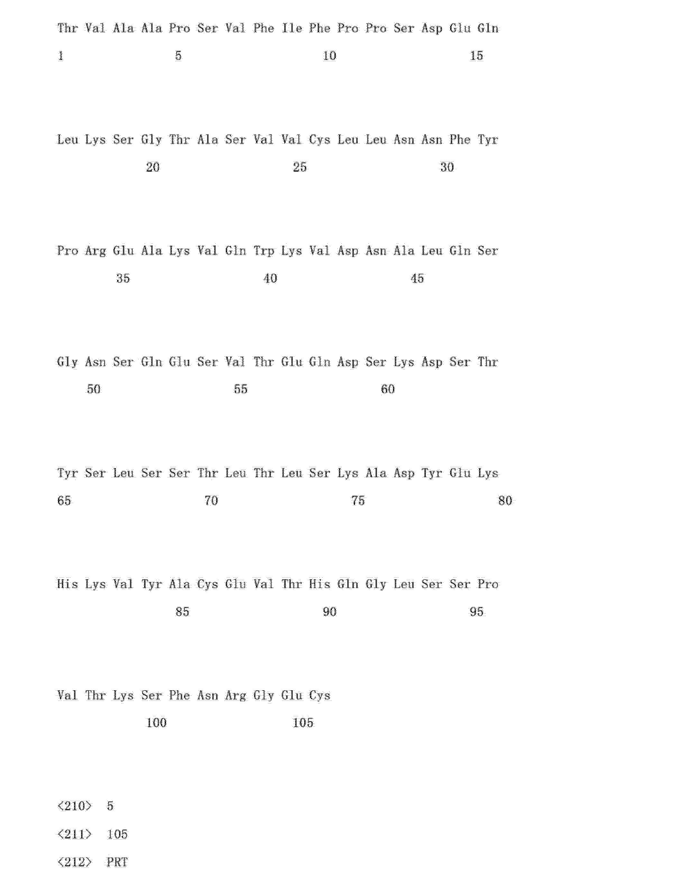 Figure CN103145838AD01101