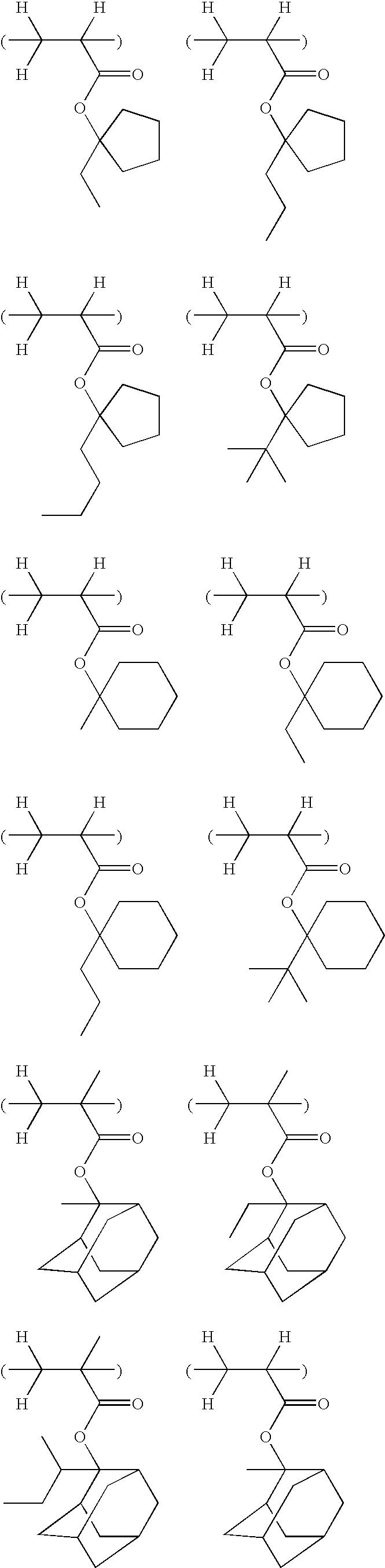 Figure US07569326-20090804-C00025