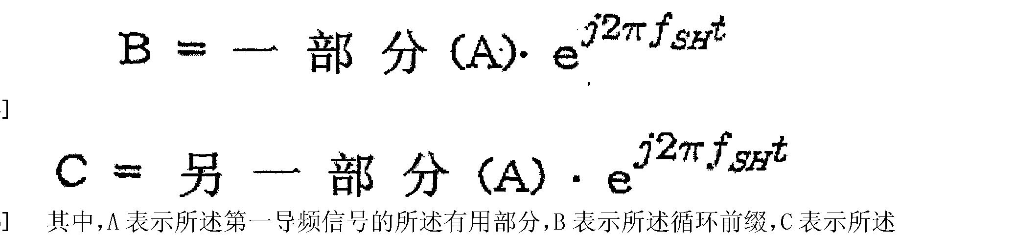 Figure CN101897186BD00051
