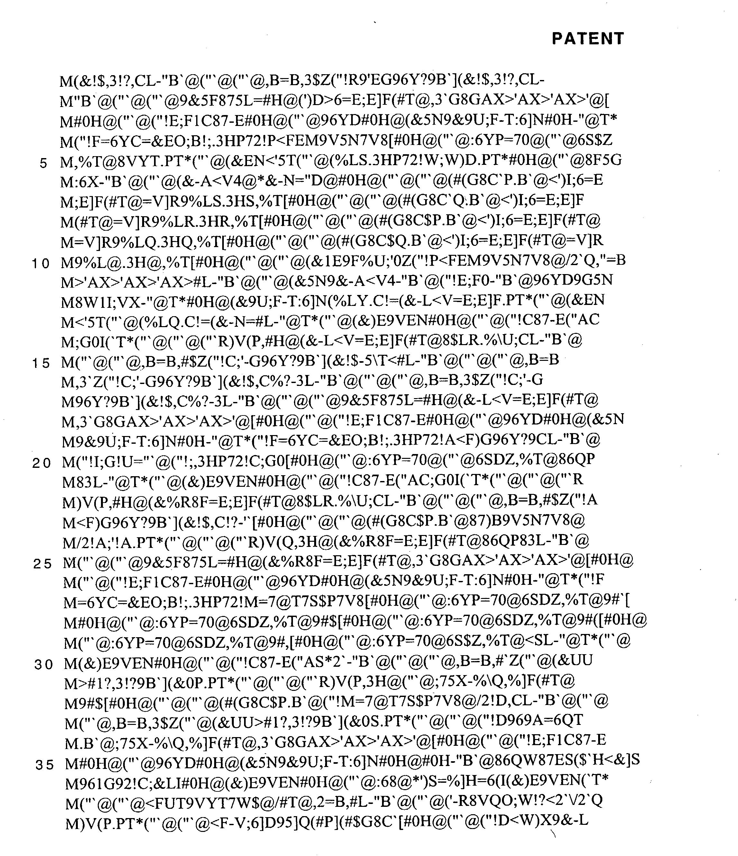 Figure US20030107996A1-20030612-P00064