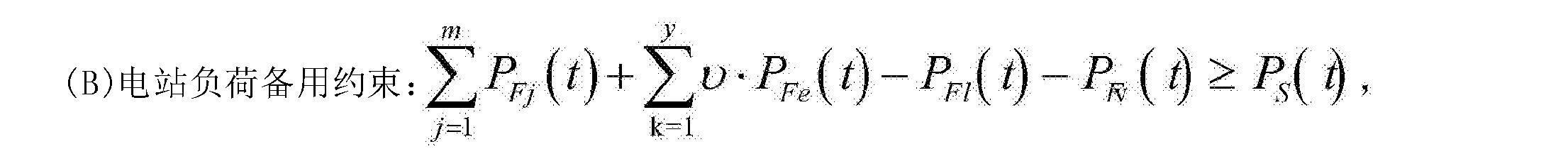 Figure CN103248064BC00032