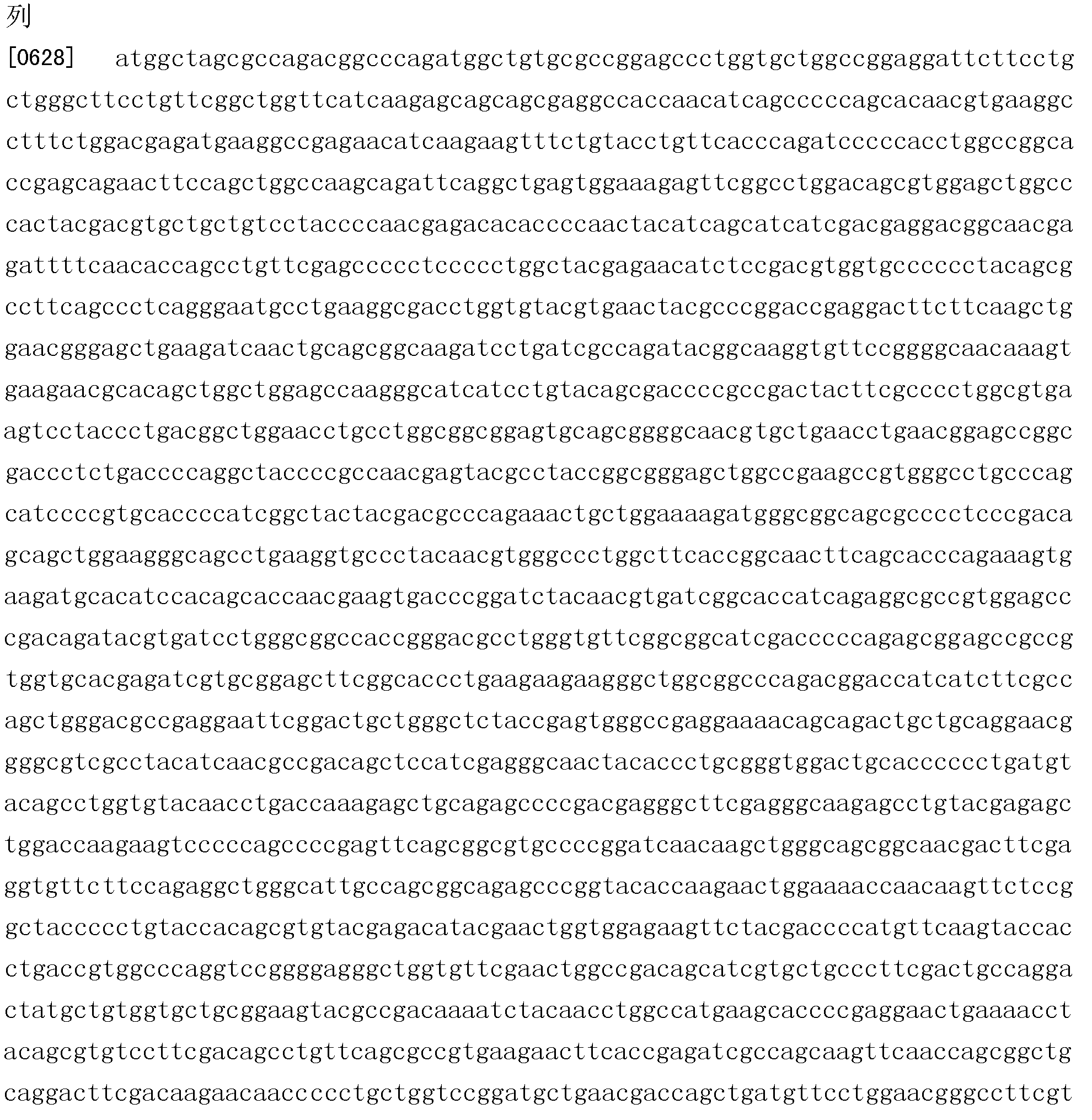 Figure CN104284674AD00981
