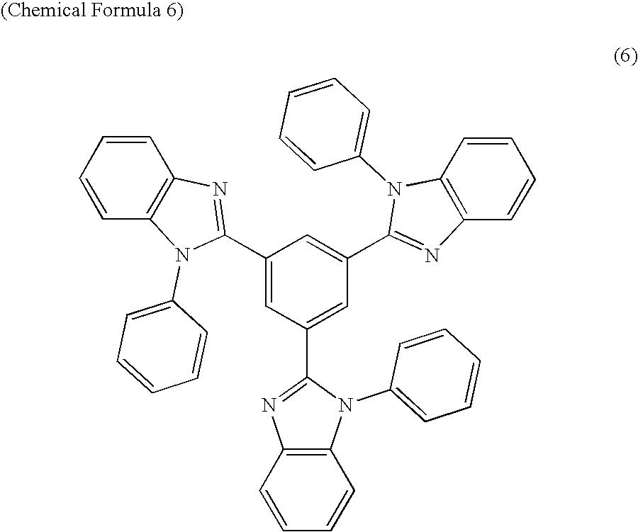 Figure US20030165715A1-20030904-C00002