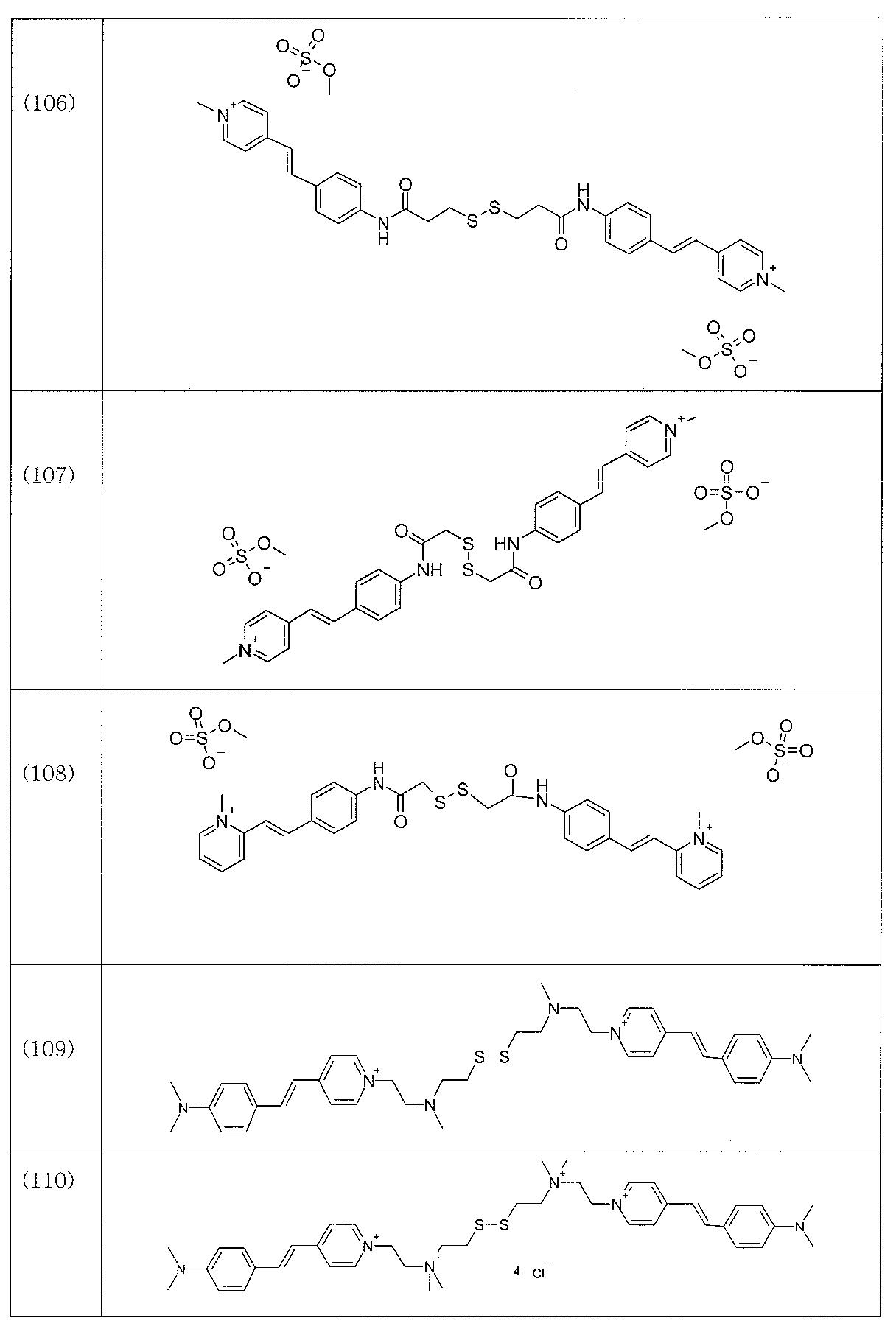 Figure 112007088248652-PCT00010