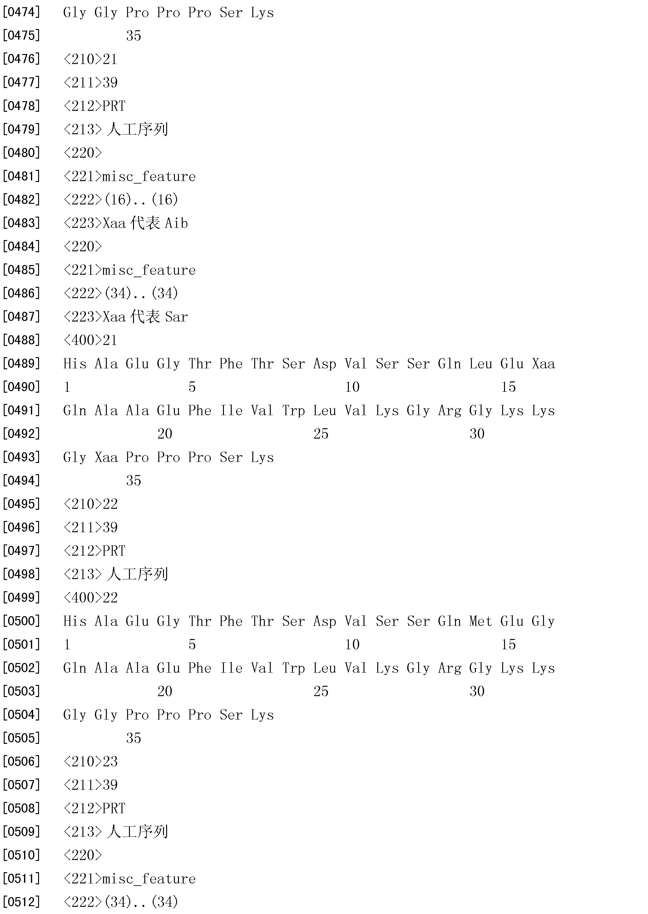 Figure CN101987868BD00281