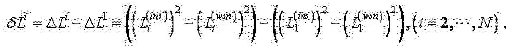 Figure CN102692223BC000310