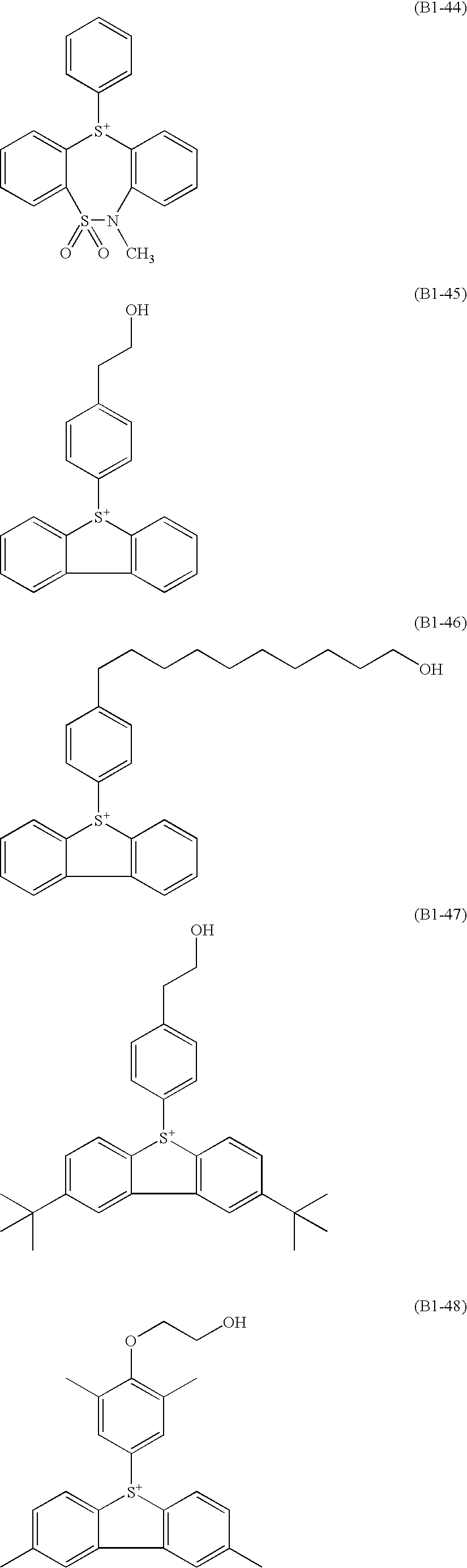 Figure US08852845-20141007-C00019