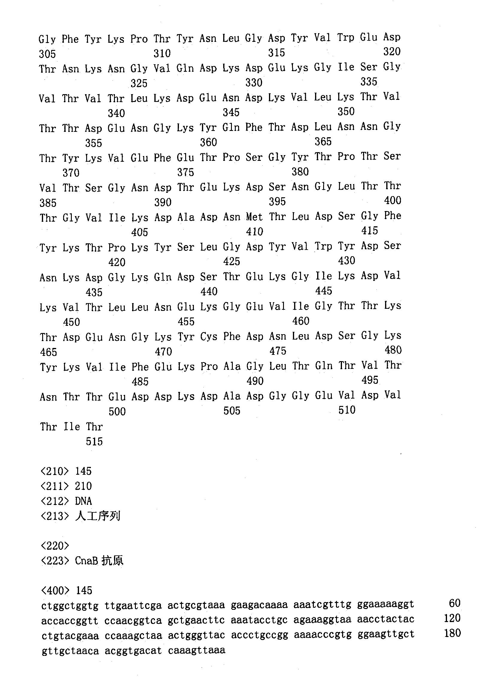 Figure CN102481349BD02151