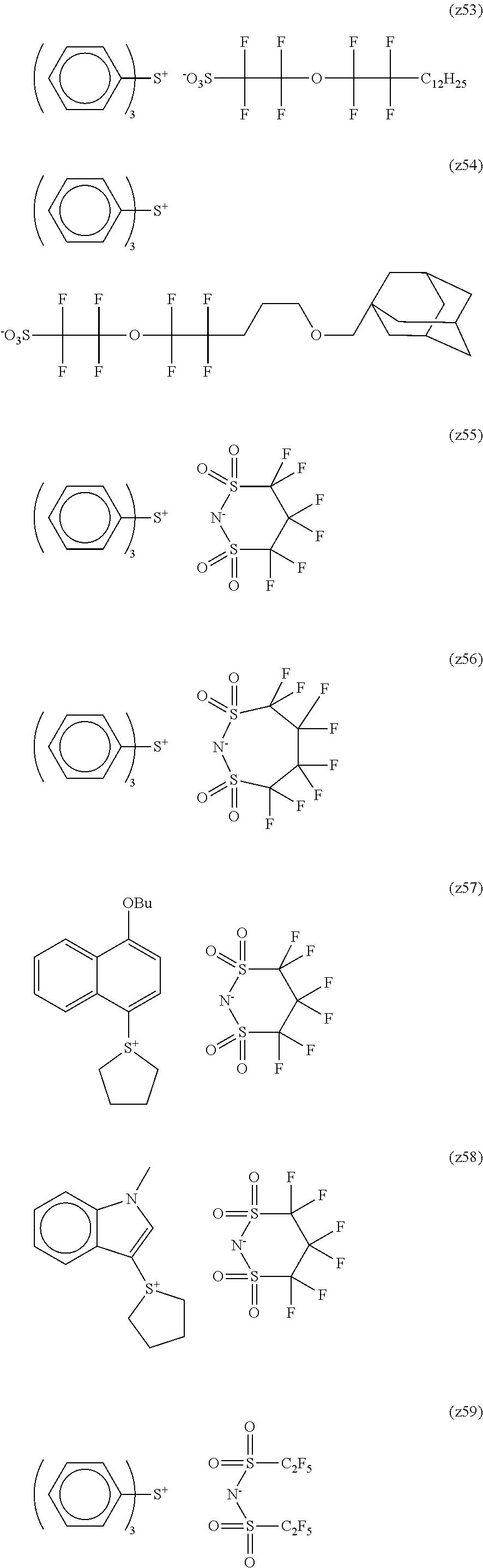 Figure US08632942-20140121-C00061