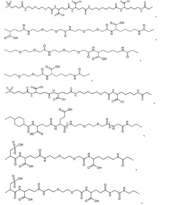 Figure CN103002918BD00431