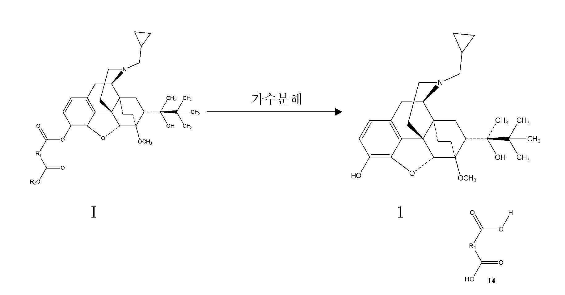 Figure 112008067931064-pct00023