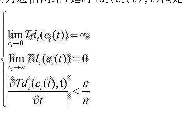 Figure CN103580958BC00023