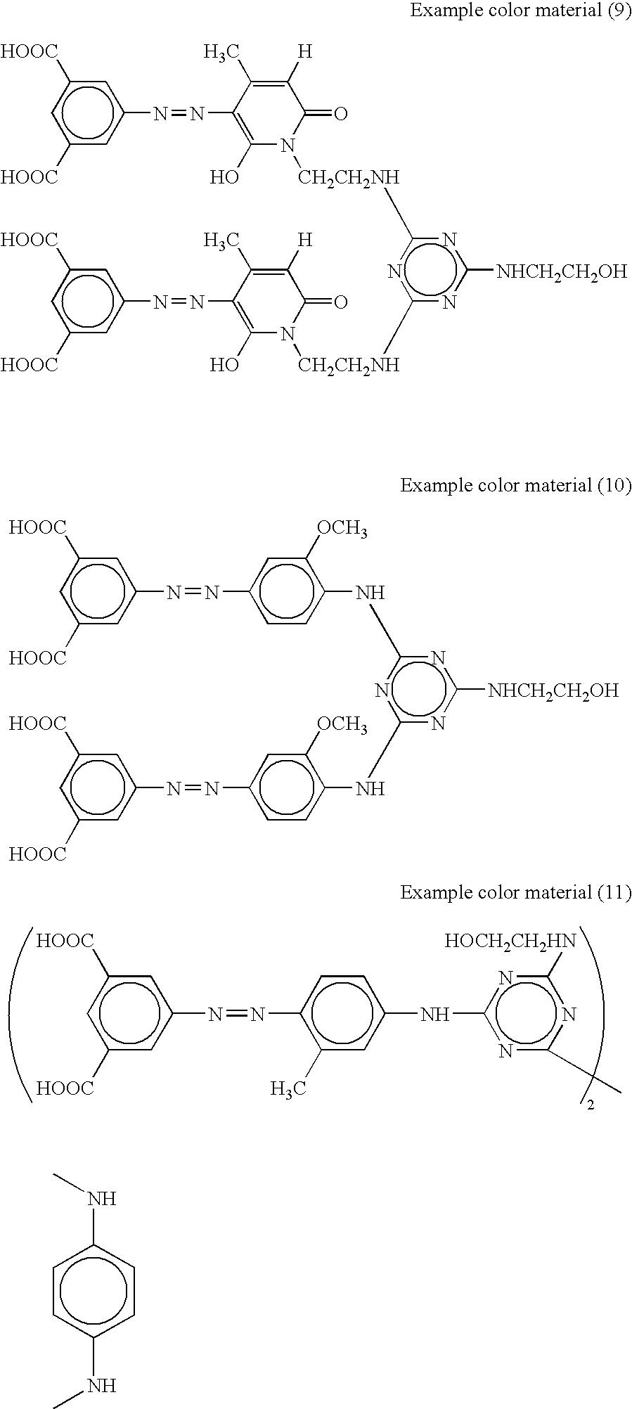 Figure US20090078889A1-20090326-C00016