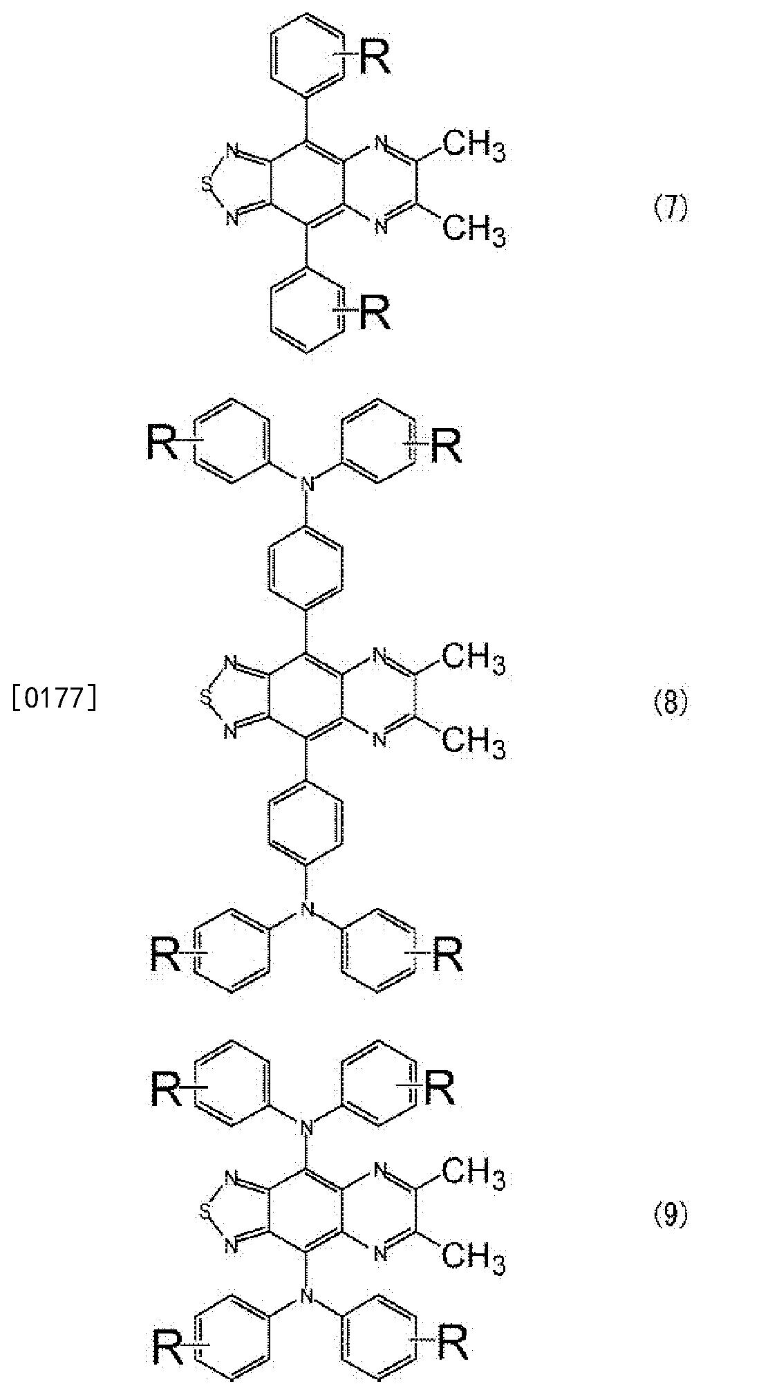 Figure CN102731533BD00171