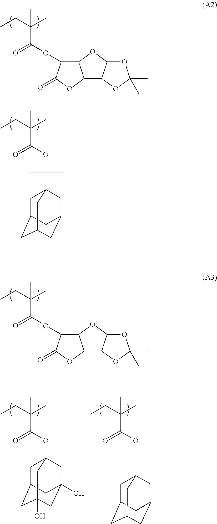 Figure US08632942-20140121-C00111