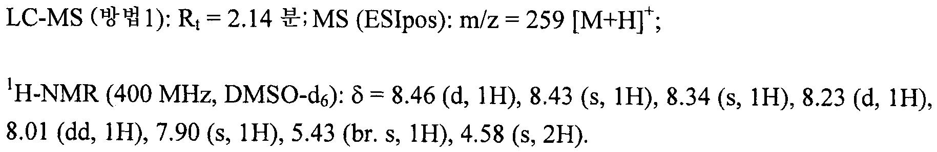 Figure 112009031182761-PCT00145