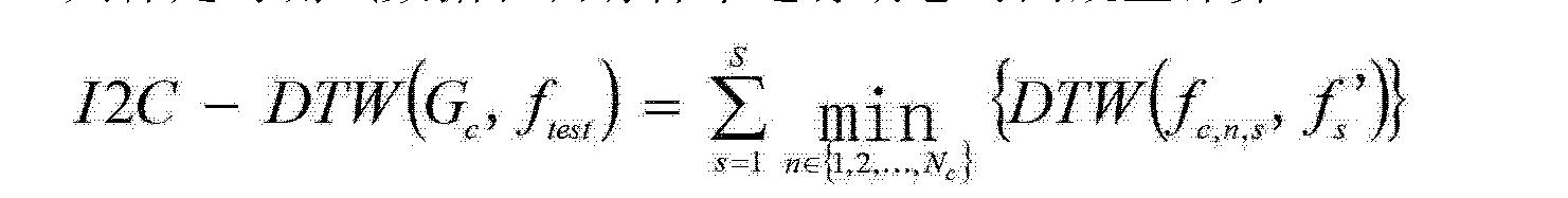 Figure CN103294996AD00082