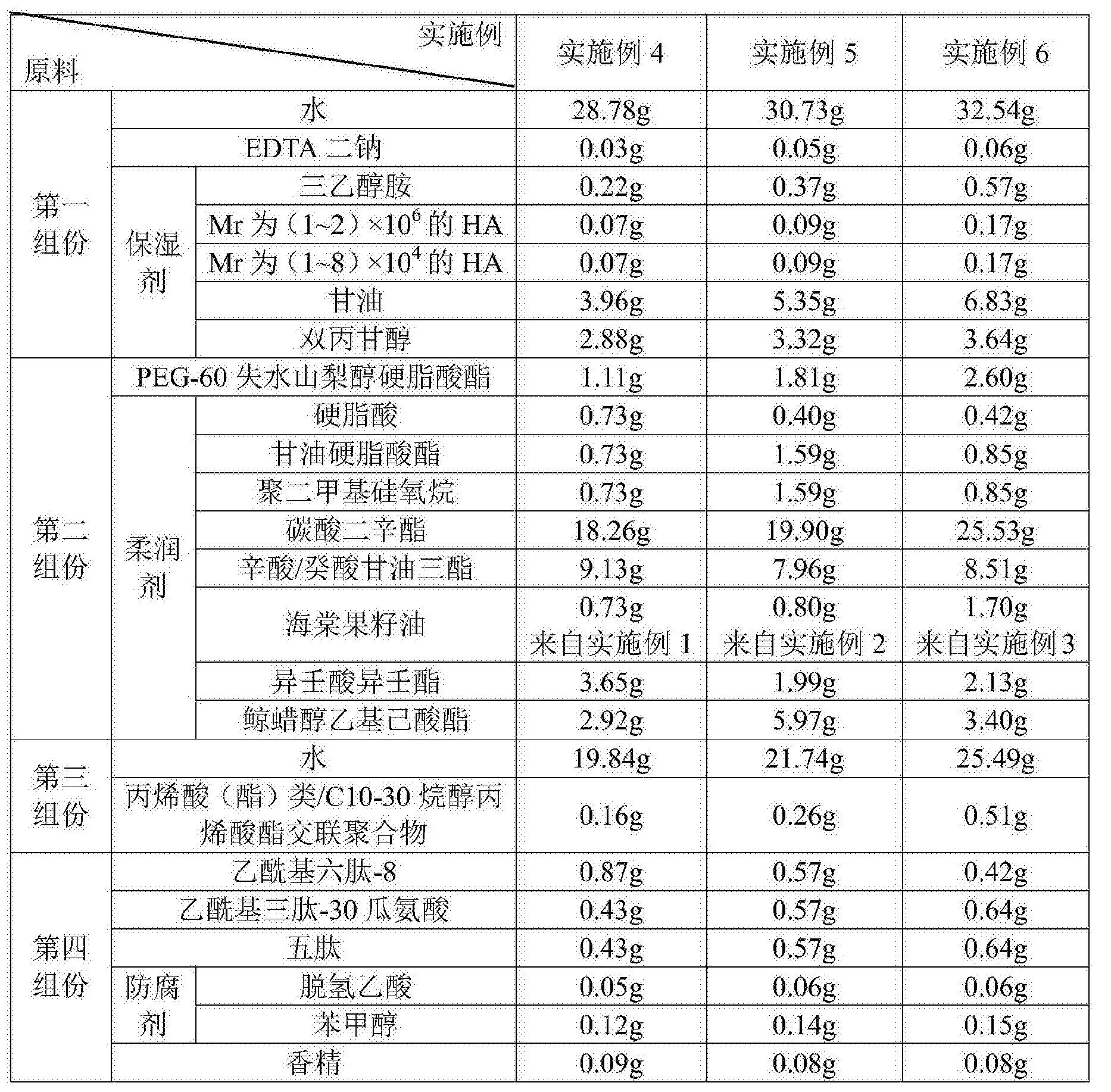 Figure CN105963156AD00081