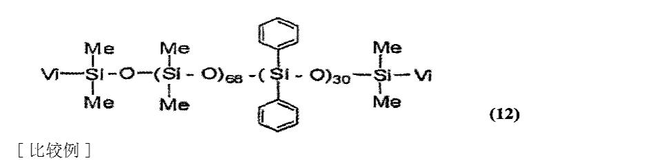 Figure CN101993539AD00131