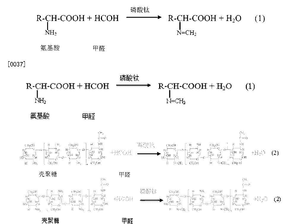 Figure CN204780469UD00061