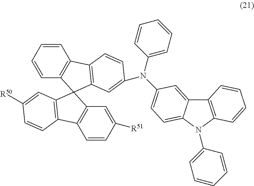 Figure US09548457-20170117-C00013