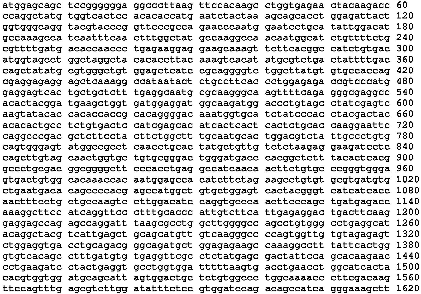 Figure imgb0365