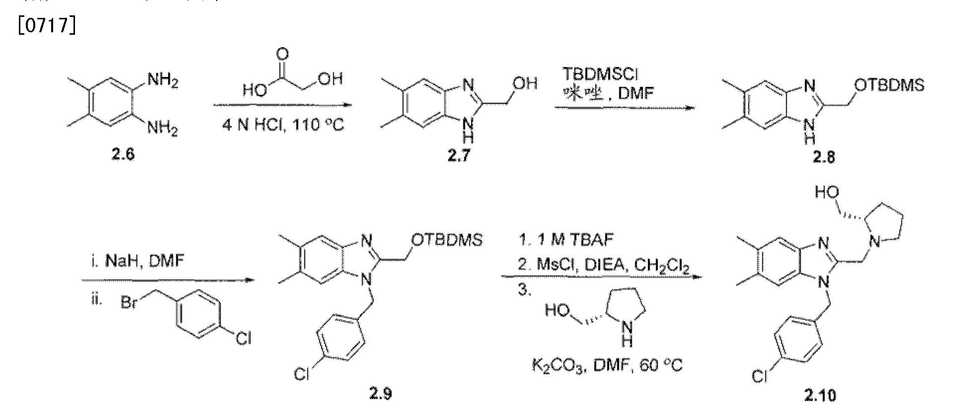 Figure CN102448458BD01092