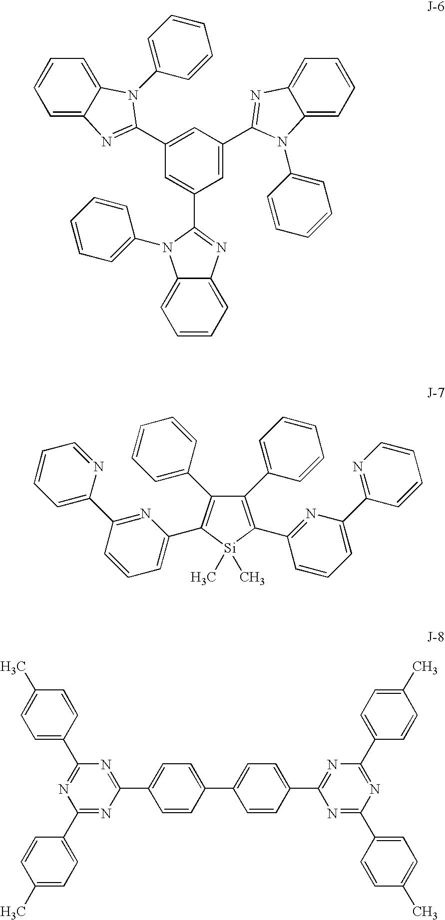 Figure US20070048545A1-20070301-C00012